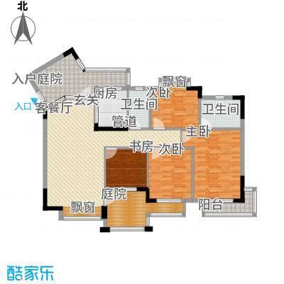 长裕棕榈园158.56㎡裕景苑标准层04单元户型4室2厅2卫1厨