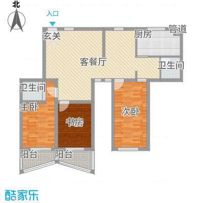 新领地138.20㎡上海户型