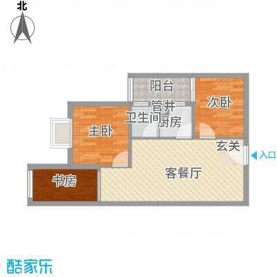 海宇连城国际户型2室