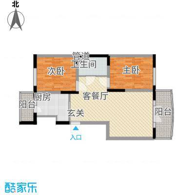 宏伟华轩61.50㎡四户型2室2厅1卫1厨