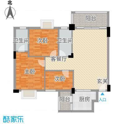 紫晖阁户型3室