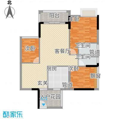 怡丰君逸名轩1-4/9-11栋03、04户型3室2厅2卫