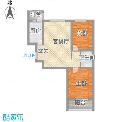 华银城户型2室2厅