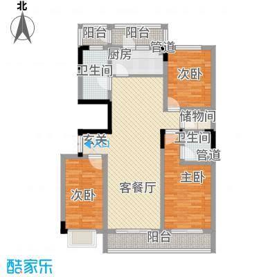 馨海银座124.00㎡户型3室