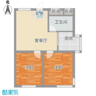 学府世家(金州)8.00㎡学府世家1#、2#楼鸿儒雅舍户型2室2厅1卫1厨