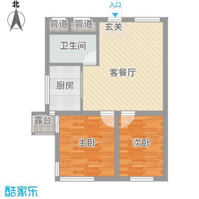 学府世家(金州)66.85㎡学府世家1#、2#楼书香门第户型2室2厅1卫1厨