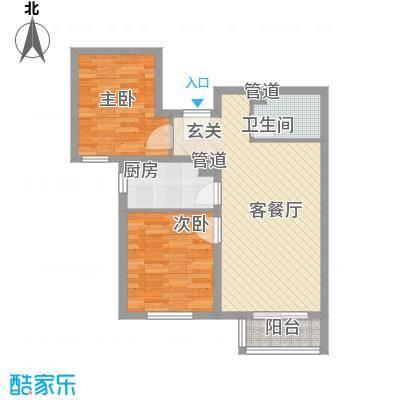 金桥园13户型2室2厅1卫1厨