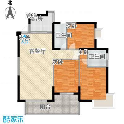 未来海岸系天成131.00㎡B户型3室2厅2卫