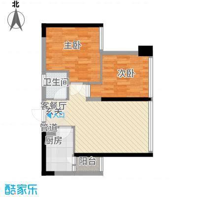 我平方53.80㎡1号楼6、7号房户型2室2厅1卫1厨