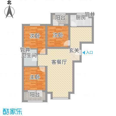 仁桥新村仁�新村户型3室2厅