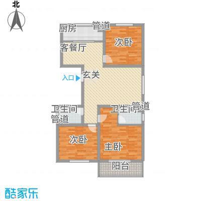 裕丰惠泽园131.70㎡D户型3室1厅2卫1厨