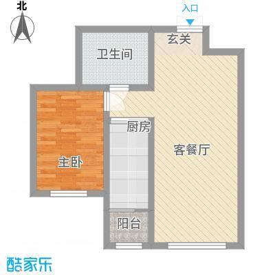 特变・水木融城74.00㎡标准层A户型1室2厅1卫1厨