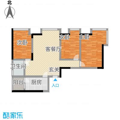 前卫江畔124.00㎡户型3室