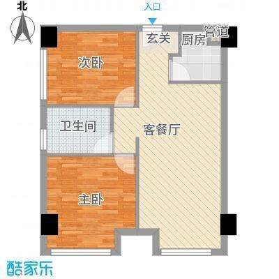 天庐苑户型2室2厅1卫1厨