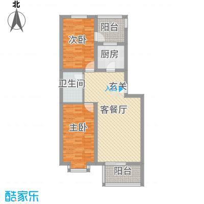 凝瑞苑86.47㎡2#楼7层A户型2室2厅1卫1厨