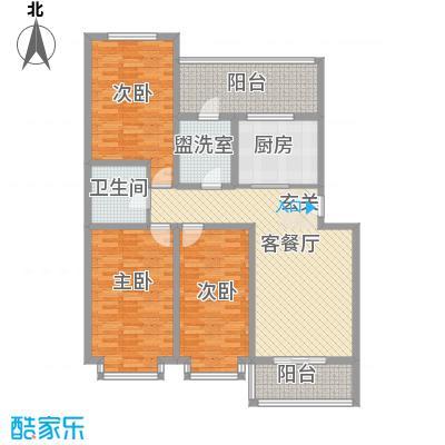 凝瑞苑124.78㎡3#7层B户型3室2厅1卫1厨
