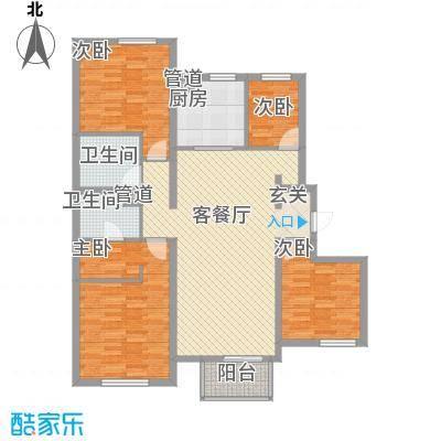 宜和美林138.00㎡一期小高标准层A-a户型4室2厅2卫1厨