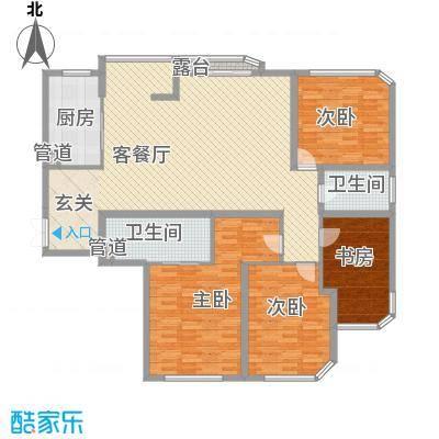 和记工贸大厦户型3室2厅2卫1厨