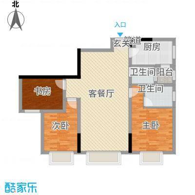 渝复新城丽都A-2户型3室2厅2卫1厨
