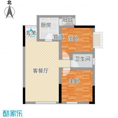 渝复新城丽都65.73㎡B-1户型2室2厅1卫1厨