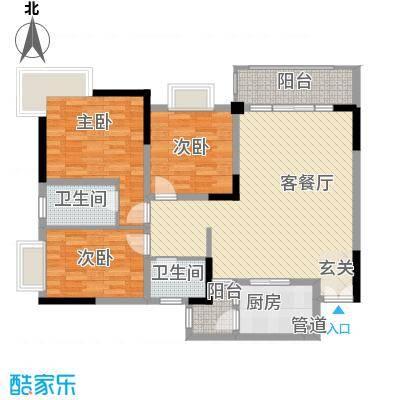 渝复新城丽都7.36㎡A-4户型3室3厅2卫1厨