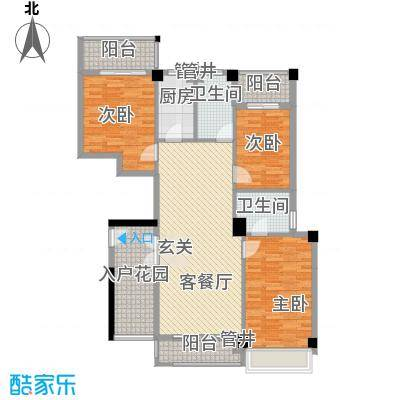 西城晶华128.20㎡A2户型3室2厅2卫1厨