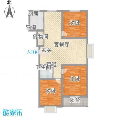 盛华公馆122.00㎡1#楼B户型3室2厅1卫1厨