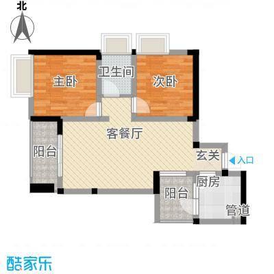 恋恋上层61.62㎡1、2栋标准层4号房户型2室2厅1卫1厨