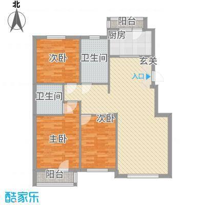元兴・理想新城126.12㎡B1户型