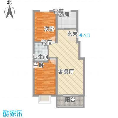 盛华公馆88.00㎡1#楼A户型2室2厅1卫1厨