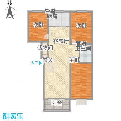 盛华公馆122.00㎡1#楼C户型3室2厅1卫1厨