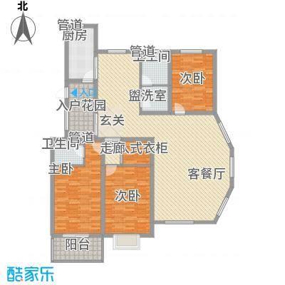 盛华公馆122.00㎡5#楼E户型3室2厅2卫1厨