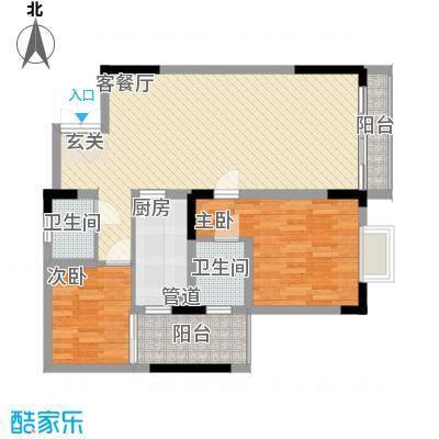 海明苑户型