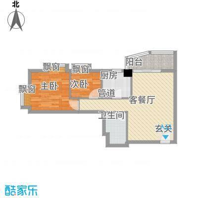 北京路五号公馆76.00㎡户型