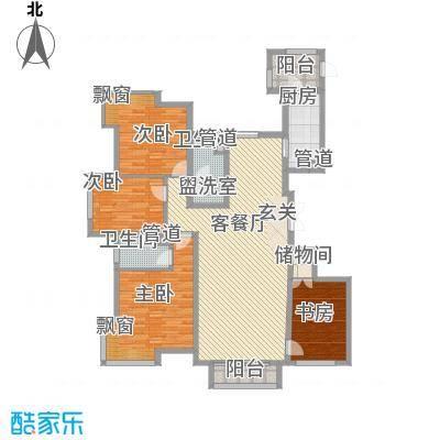 仙源里2户型3室2厅2卫1厨