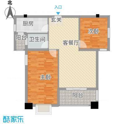 瑞成大厦户型2室2厅1卫1厨