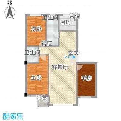 白玉鑫苑122.10㎡户型