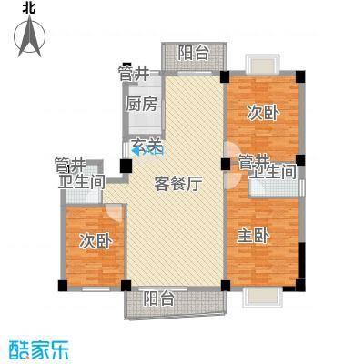 祥发荣寓杰座146.00㎡荣寓A户型3室2厅2卫
