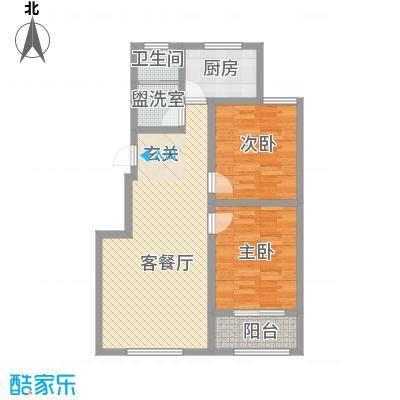 镇海大厦36户型2室2厅1卫1厨