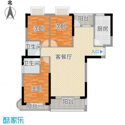 国贸中心户型3室2厅2卫1厨