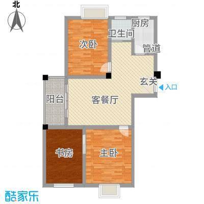 壹品茗筑113.80㎡B户型3室2厅1卫