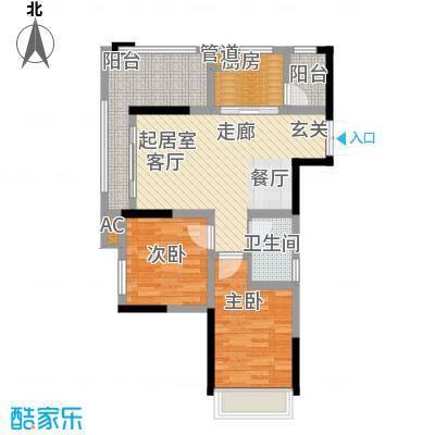华峰晶蓝江岸93.60㎡A1户型-副本