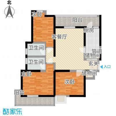 东方雅居125.30㎡A1户型3室2厅2卫1厨