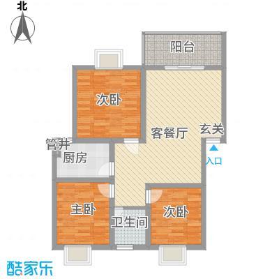 海德旭园88.87㎡六栋1、2单元1、2户型3室2厅2卫1厨