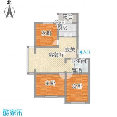 东窑新村183.00㎡户型3室