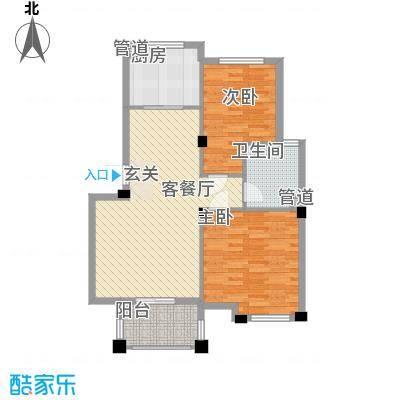 文塔苑112户型2室2厅1卫1厨