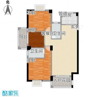 金尚首府134.28㎡01户型3室2厅2卫1厨