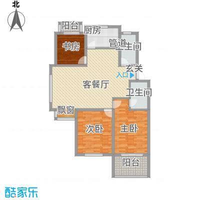 天润花苑二期137.13㎡户型