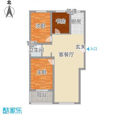 树林新村118.30㎡A户型3室2厅1卫1厨