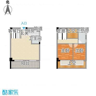 五米阳光二期61.56㎡C1户型2室2厅2卫